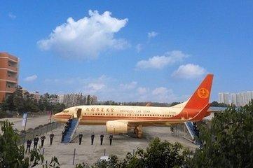 成都航空旅游職業學校