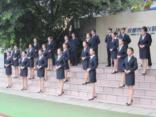 成都市禮儀職業中學校
