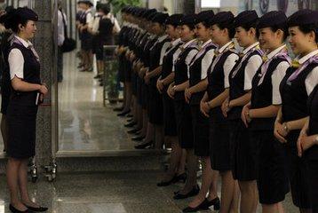 成都东星航空旅游专修学校