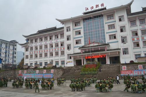 江口县职业技术学校