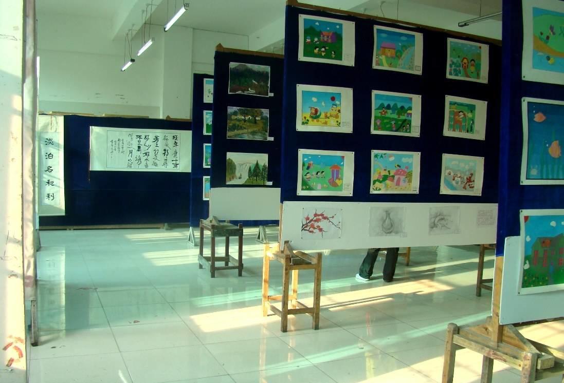 毕节地区幼儿师范学校