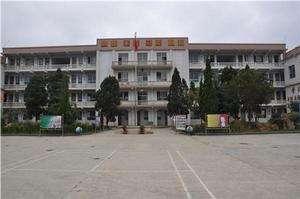 毕节市职业技术高级中学