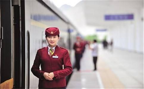 高铁专业高铁乘务员