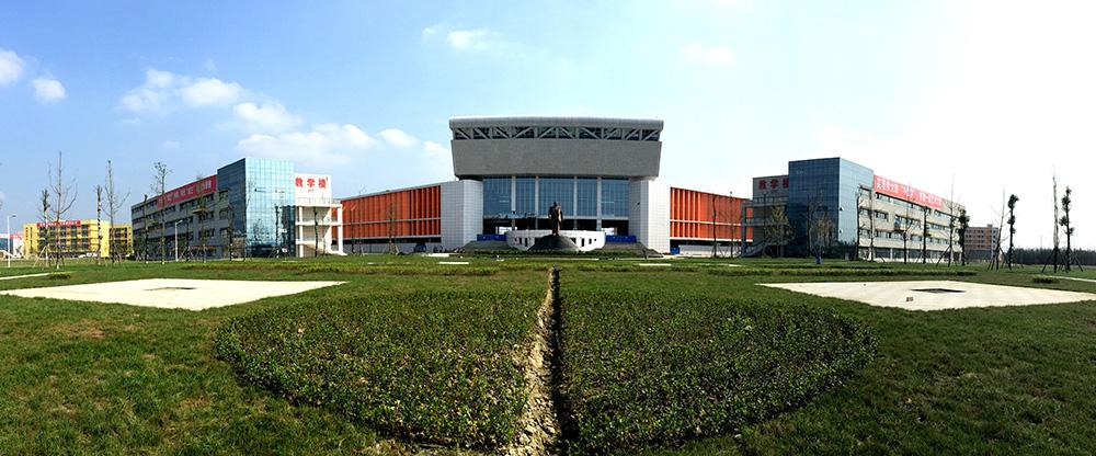 成都西翔航空职业学院