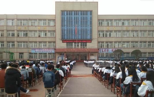 安顺开发区高级中学
