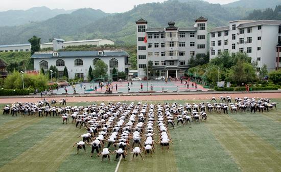 从江县职业技术学校