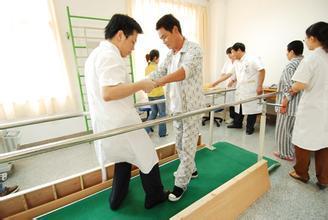 攀枝花学院康复治疗技术