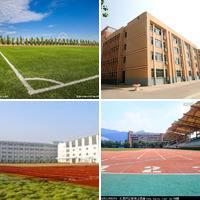 绵阳市工贸学校