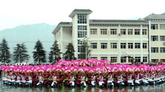 思南县中等职业学校