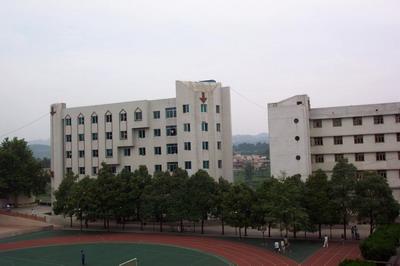广元经济贸易中等专业学校