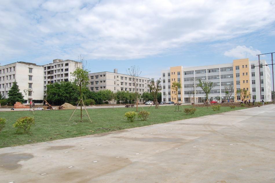 广汉市职业中专学校