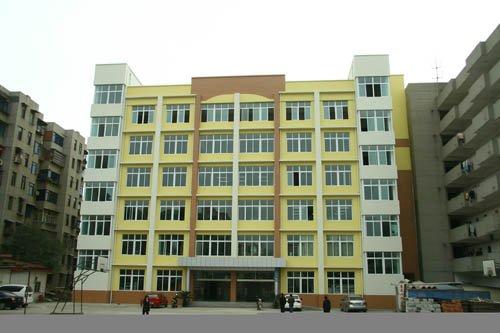 德阳广播电视大学
