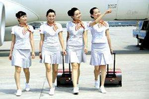 成都航空职业技术学院空中乘务专业就业前景