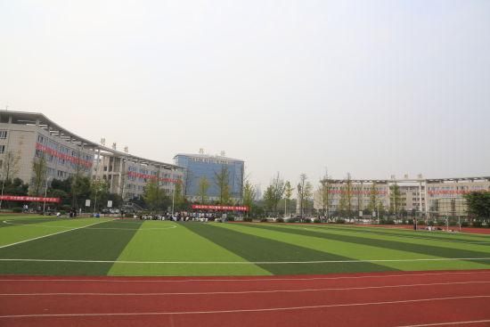 四川广元市第一职业技术学校