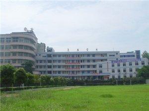 广安第一职业技术学校