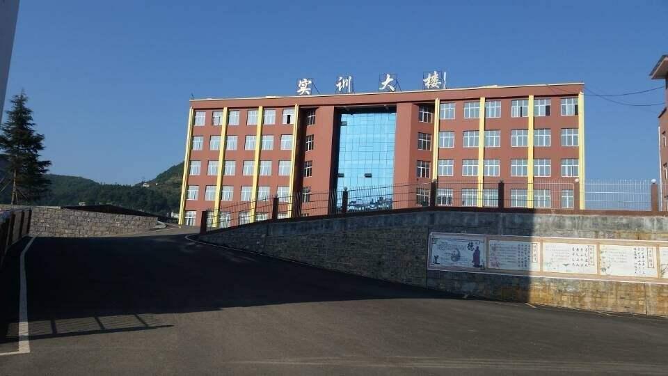 黔西南民族职业技术学院教学楼