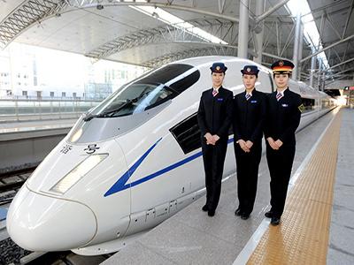 达州远航职业技术学院-高铁乘务专业