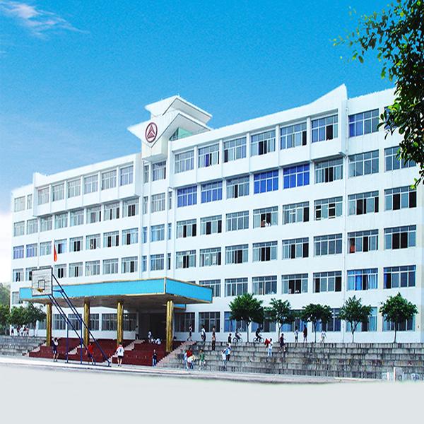 四川省质量技术监督学校