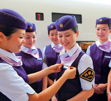 达川中天铁路职业学校