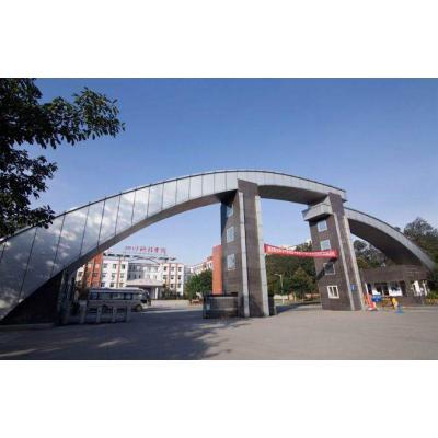 http://up.lileliao.com/bolejiaoyu/pic/s/2018-07/small/chengduchuankeweixiao1-165241.jpg