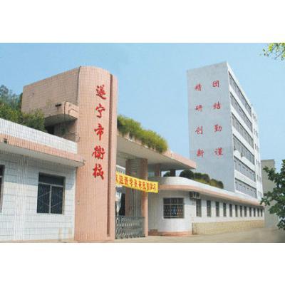 http://up.lileliao.com/bolejiaoyu/pic/s/2018-07/small/suiningshiweixiao1-154555.png